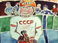 Хокеїст