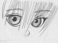 Взгляд