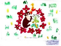 Киса Мура в цветах