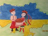 Украина - единая страна