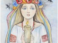 Молюсь за Украину