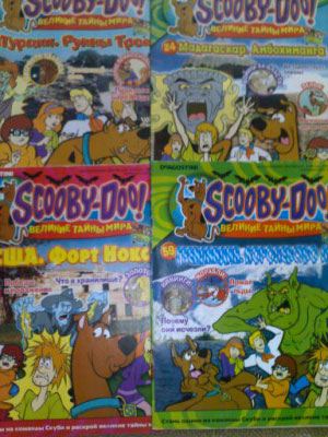 Scooby-Do!